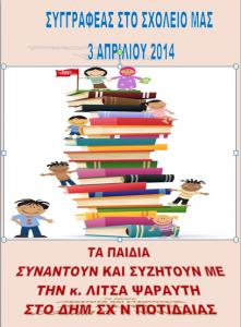 2014-03-19_120418