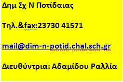 2014-09-28_171745