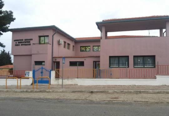 το σχολείο μας !!