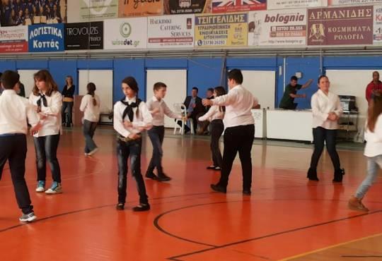 Χορευτικό αντάμωμα  σχολείων Δήμου Ν Προποντίδας
