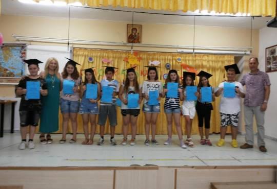 Αποφοίτηση μαθητών Στ΄τάξης του σχολείου μας