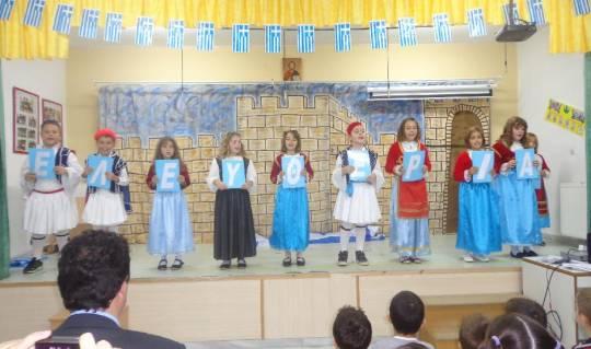 Ολοκαύτωμα της Κασσάνδρας γιορτή από τη Δ΄τάξη-2013